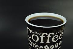 有书面的coffe的陶瓷杯子 免版税库存照片