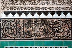 有传统阿拉伯书法细节的石墙  免版税库存照片