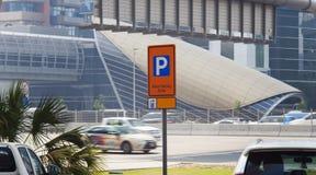 有偿的停车处在迪拜签字 免版税库存照片