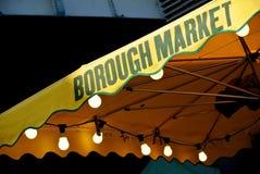 有光的市场伞 免版税库存照片