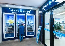 有利银行的ATM,汉城,韩国妇女 图库摄影