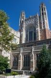 有名望的大学 免版税库存图片