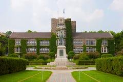 有名望的延世大学-汉城,韩国主要历史和行政大厦  图库摄影