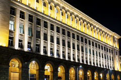 有启发性大厦在索非亚,保加利亚 免版税库存照片