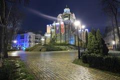 有启发性金门和智者雅罗斯拉夫纪念碑 免版税库存图片
