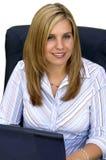有吸引力的职业妇女年轻人 免版税库存照片