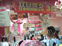 有圣诞节装饰的中国商店 库存图片