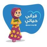 有圣洁古兰经书的女孩 向量例证