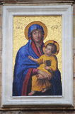 有孩子的圣母玛丽亚 库存图片