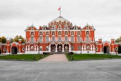 有宽敞前面礼仪庭院的,莫斯科,俄罗斯佩特洛夫宫殿 免版税库存图片