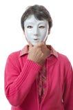 有屏蔽的妇女 免版税库存图片