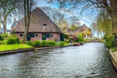 有庭院和房子的,羊角村,荷兰,欧洲美妙的荷兰村庄 免版税库存照片