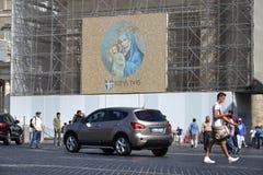 有总耶稣基督â的圣女玛丽亚你的 免版税库存照片