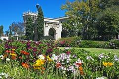 有花的巴波亚公园 库存图片