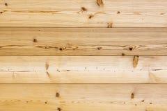 有木五谷的四个聪慧的木板 免版税库存图片