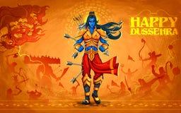 有杀害Ravana的箭头的Rama阁下 向量例证
