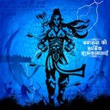 有杀害Ravana的箭头的Rama阁下 皇族释放例证