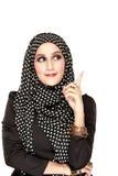 有查寻黑的围巾的妇女复制空间 图库摄影