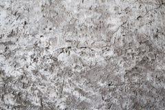 有概略的纹理的现代混凝土墙 免版税库存图片