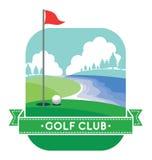 有横幅和文本空间的高尔夫球围场 免版税库存照片