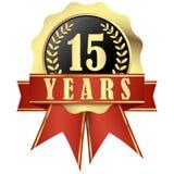 有横幅的周年纪念按钮和丝带15年 免版税库存照片