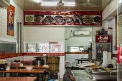 有毛海报的餐馆在上海,中国 免版税库存图片