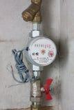 有没被连接的脉冲输出的水表 免版税库存图片