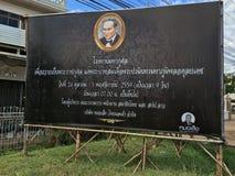 有泰国的国君的画象的哀悼的委员会 库存图片