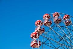 有清楚的蓝天的弗累斯大转轮 库存图片