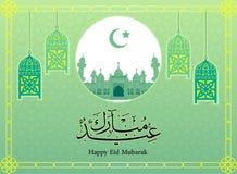 有灯笼的Eid穆巴拉克在绿色背景传染媒介例证 免版税库存照片