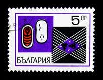 有玩偶的,保加利亚丝绸产业serie闭合和开放茧,大约1969年 免版税库存图片