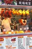 有用卤汁泡的鸭子的中国餐馆,香港 库存图片
