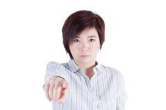 有积极起反应的亚裔女商人 免版税库存图片