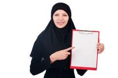 有空白页的妇女 免版税图库摄影
