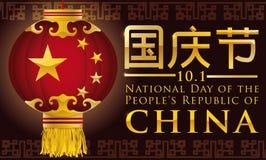 有纪念China& x27的星的繁体中文灯笼; s国庆节,传染媒介例证 免版税图库摄影