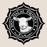 有羊羔的Halal产品密封 免版税库存照片