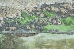 有老膏药的混凝土墙切削了,摘要混凝土、风景样式、难看的东西凝结面、巨大背景或者纹理 库存照片