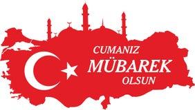 有耶稣受难节土耳其语讲话:Hayirli Cumalar 土耳其地图传染媒介例证 jumah在tur的mubarakah星期五穆巴拉克传染媒介  皇族释放例证