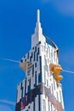 有联合含铁的巴统技术大学摩天大楼 免版税库存图片
