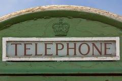 一个老电话亭的细节有英国冠的。 都伯林。 爱尔兰 免版税库存图片