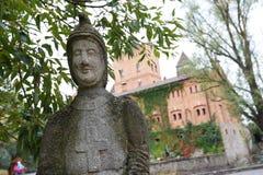 有趣的地方Radomysloy,乌克兰 库存图片