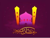 有金黄阿拉伯文本的清真寺赖买丹月的Kareem 库存图片