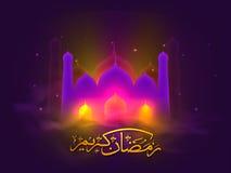 有阿拉伯文本的清真寺赖买丹月庆祝的 免版税库存图片
