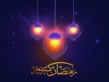 有阿拉伯文本的灯赖买丹月的Kareem 库存图片