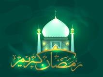 有阿拉伯文本的赖买丹月Kareem光滑的清真寺 免版税库存图片