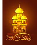 有阿拉伯文本的金黄清真寺赖买丹月的Kareem 图库摄影