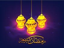 有阿拉伯文本的金黄灯赖买丹月的Kareem 免版税库存图片
