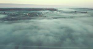 有雾的早晨 股票录像