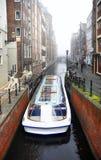 有雾的阿姆斯特丹 图库摄影