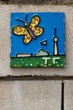 有蝴蝶的装饰瓦片 免版税库存图片